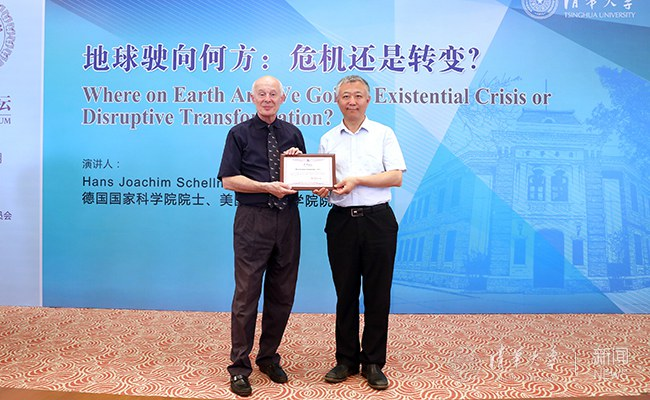 """Schellnhuber has been appointed a """"Distinguished Visiting Professor"""" at the Tsinghua University"""